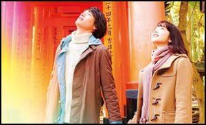 小松菜奈、福士蒼汰、ぼくは明日、昨日のきみに恋をする