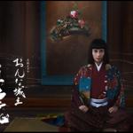柴咲コウ主演NHK大河【おんな城主直虎】キャスト、見どころは?