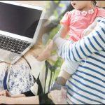 【ママ起業・プチ起業ブーム】の裏側と闇、成功確率は宝くじの世界