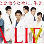 ア ライフ(A LIFE)出演竹内結子、ドラマ衣装はシンプル派