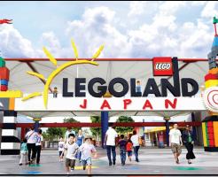 レゴランド、名古屋