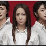 沢尻エリカ主演ドラマ【母になる】、気になる母親役衣装はどんな?