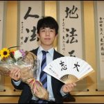 【藤井聡太4段】グッツ再販は?完売扇子・ファイルはヤフオクで高値取引