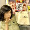 ウチの夫は仕事ができない、3話、松岡茉優、ドラマ衣装、真似