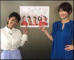 セシルのもくろみ、7話、吉瀬美智子、ハマユカ、ドラマ衣装、真似