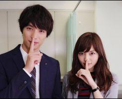 愛してたって秘密はある、川口春奈、6話、ドラマ衣装