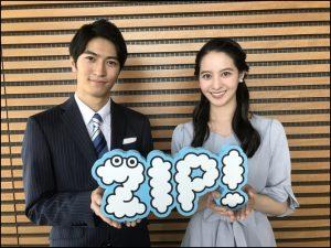 ZIP、後呂アナ、可愛い、美人、春香クリスティ-ン