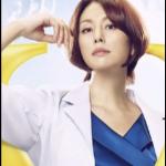 ドクターX大門【米倉涼子】2話セクシー衣装・真似コーデ【まとめ】