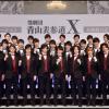 男劇団青山表参道X、メンバー、アカウント、まとめ
