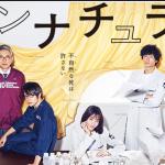 石原さとみ【アンナチュラル】ドラマ衣装3話パーカーコーデ【まとめ】