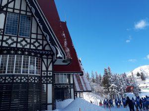 ホテルグリーンプラザ上越、上越国際スキー場