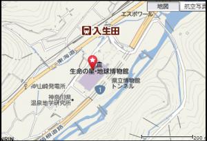 箱根、博物館、子連れ、休憩室、2019、GW