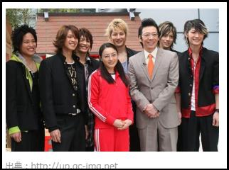 三浦翔平、友達、交友関係、Taka、高木雄也、