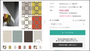 川崎希、アレク、新居、2億、家具、インテリア、どこのブランド?