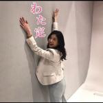 【わたし定時4話】吉高由里子・衣装、ストライプワンピはどこのブランド?