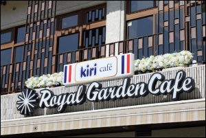 キリカフェ、kiricafe、メニュー、2019、東京、名古屋