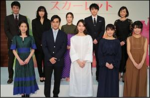 戸田恵梨香、太った、激太り、スカーレット、15歳役作り、画像