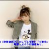 ソロ【宇野実彩子】キレイ&可愛い「七変化」は、髪型・メイクに秘密あり。