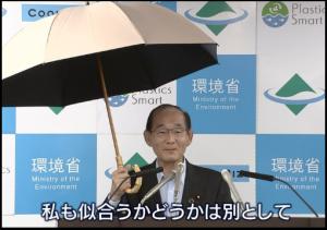男性、日傘、スーツでも似合う、かっこいい、遮熱、折りたたみ