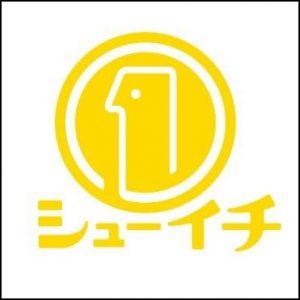 シューイチ、中丸雄一、田口、言葉、コメント、何?