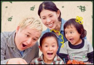 ガリットチュウ福島、謹慎、残念、家族、心配、