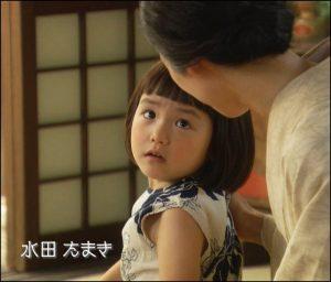 稲垣来泉、TWOWEEKS、三浦春馬、娘役、可愛い、過去出演作
