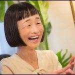 【ルパンの娘】祖母役どんぐり、吉本養成所、証券会社員…異色経歴が凄かった!
