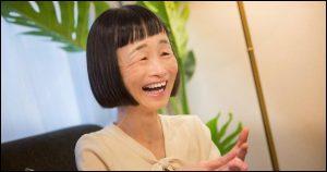 ルパンの娘、どんぐり、祖母役、顔、インパクト、強烈、過去作