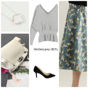 40代 50代 着痩せコーデ -5キロ 秋冬ファッション スカート