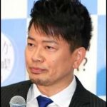 【宮迫博之】謝罪後、吉本暴露・批判会見に?会見生放送はニコニコで。