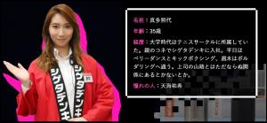 凪のお暇 ファーストサマーウイカ 7話 何役で登場 OL