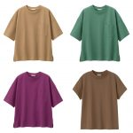 2019秋はTシャツから先取り!GUでオススメな秋カラーダーク色T、口コミあり。