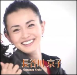 長谷川京子 顔が激変 唇ボトックス 過去比較 見る度に違う顔