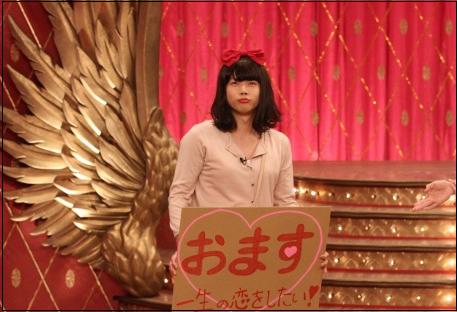 増田貴久 まっすー おます 胸 女装用 偽物? 画像 可愛い 魔女宅風コスチューム