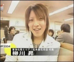 蒼井翔太 ビジュアル 整形 昔と顔が違う!中性的 顔 いつから?