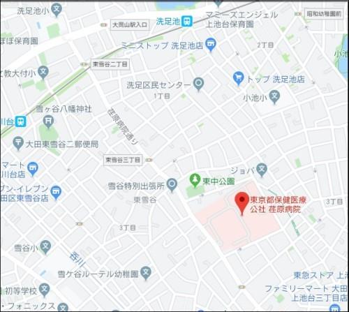 武漢帰国者 搬送先 荏原病院 コロナ判定検査 ホテルはどこ? 特定