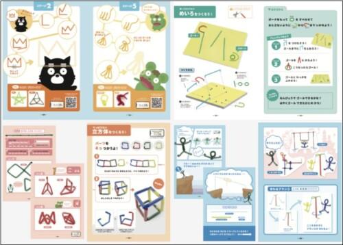 知育アプリ 幼児 小学生 ワンダーボックス 内容 感想 レビュー